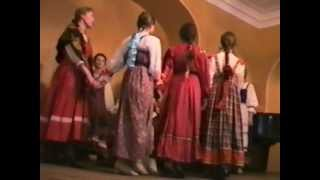 """""""Свадебный хоровод"""" Мехнецов 2 мая 1997г."""