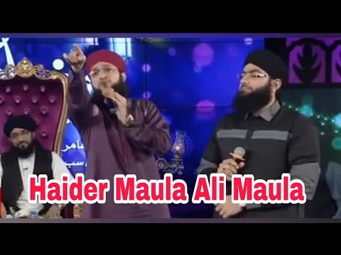 Haider Maula Ali Maula - HAFIZ Tahir Qadri