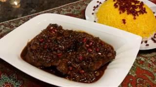 طرزتهیه مرغ ناردونی، خوشمزه باطعمی بیادماندنی باآشپزخانه فریبا   Chicken with pomegranate sauce