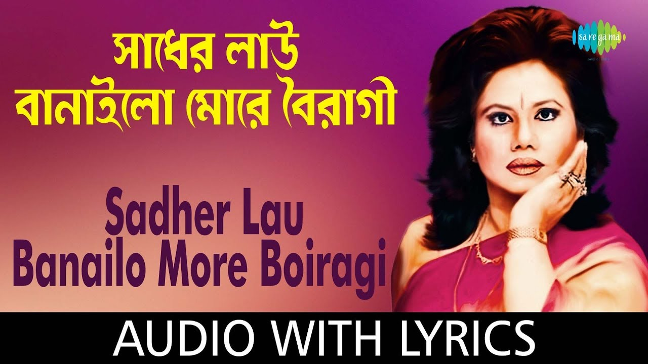 bengali folk songs of runa laila free download