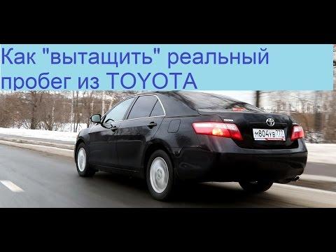 Официальный дилер Toyota.Сколько железа!!