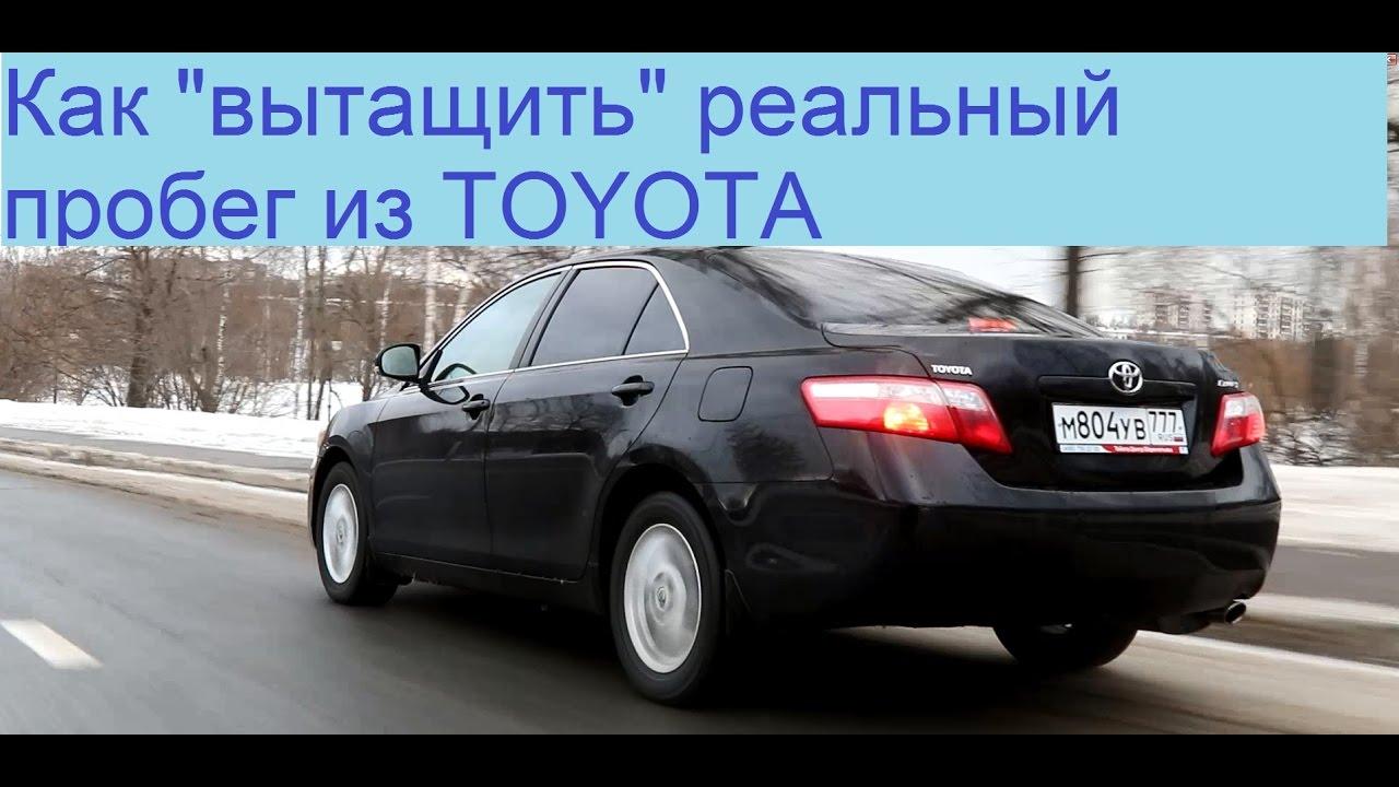 Toyota Hilux 2015 - ТЕСТ-ДРАЙВ Александра Михельсона - YouTube