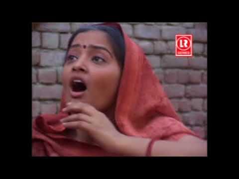 Nai Bahu Chakiya Ki Bimari Part-1 Dehati Privarik Natak By Sabar Singh Yadav,Chedi Lal Tailor,
