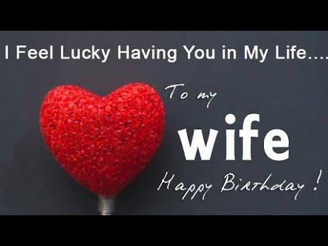 Happy Birthday To My Lovely Wife Happy Birthday Wifey Youtube