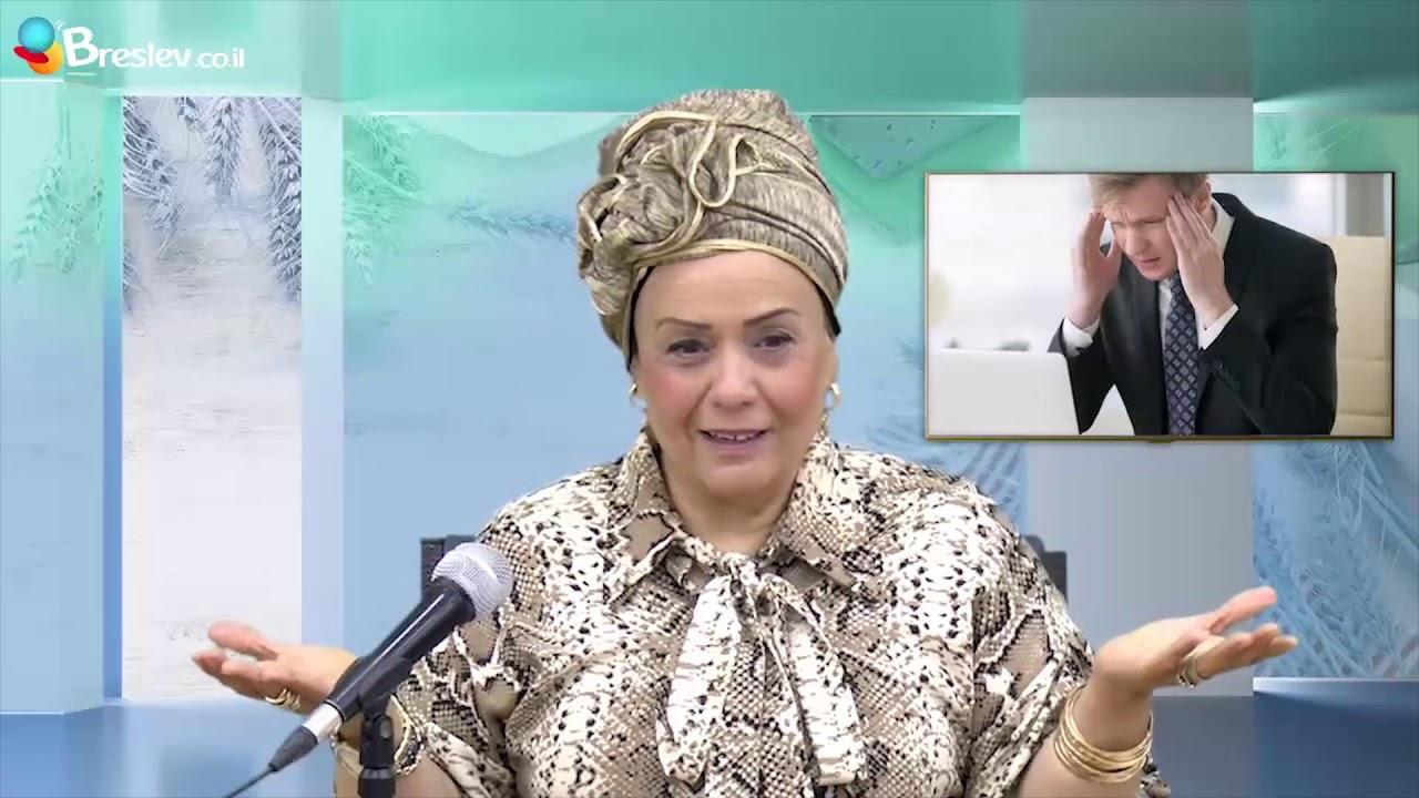 חג השבועות | הרבנית מרים ארוש