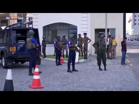 سريلانكا.. داعش يعلن مسؤوليته عن الهجمات وتشديد الإجراءات الأمنية  - نشر قبل 4 ساعة
