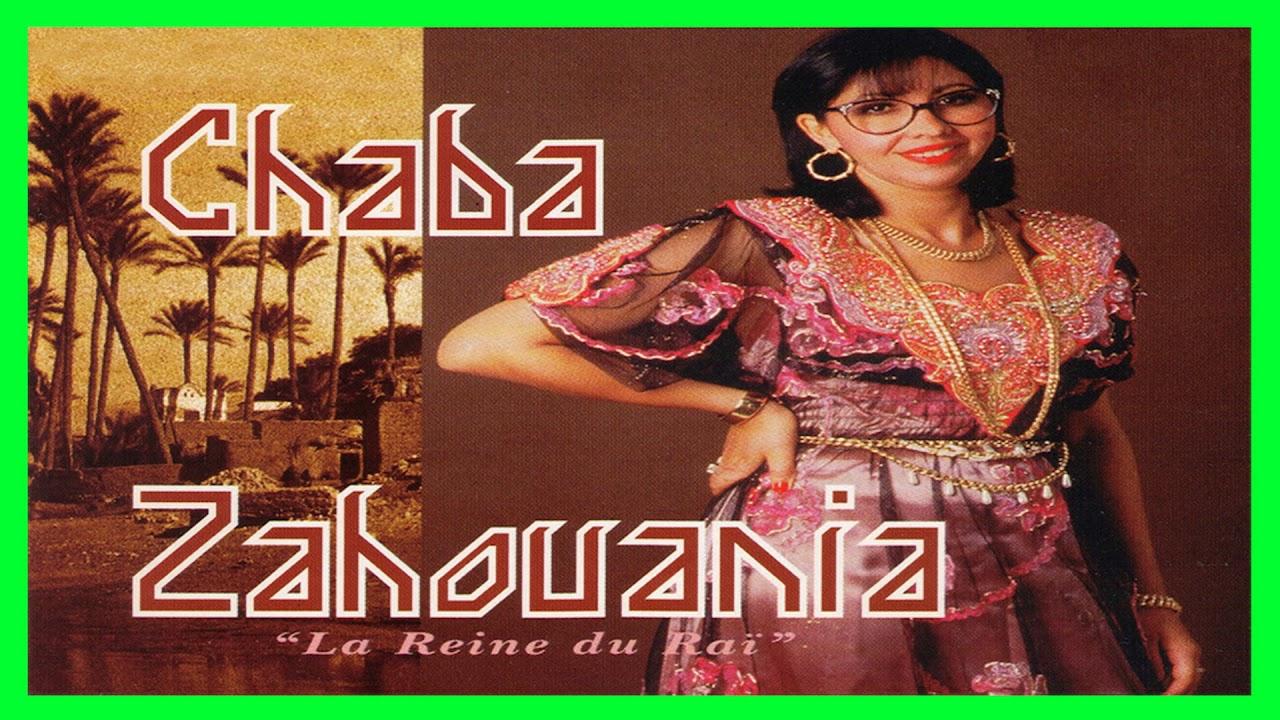 Download Zahouania - Makane alah