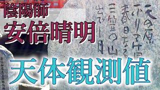 第7回目は、奈良県の北に位置する桜井市の安倍文殊院、談山神社、牡丹で...