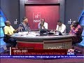 GRIDCo Debt - Newsfile on JoyNews (4-5-19)