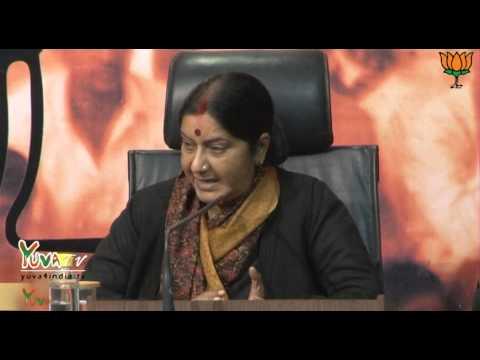 BJP Press by Smt.Sushma Swaraj & Shri Arun Jaitley on concluding session of 15th Loksabha