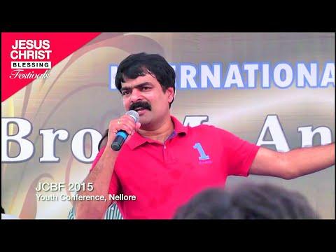 యెసు దేవుని ఆరాధికులం-Yesu Devuni-Bro.Anil Kumar Latest Video Song-Telugu Christian Songs