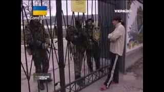 Крым Попытки захвата военных частей Украины в Крыму