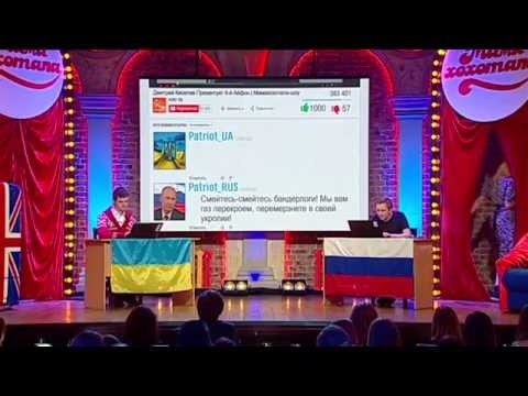 sms знакомства на украине