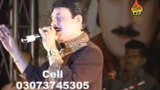 Sij Der Kare Thoro Ghur Ada  By Shaman Ali Mirali New Album Tosan Pyar@Lovely Siraj