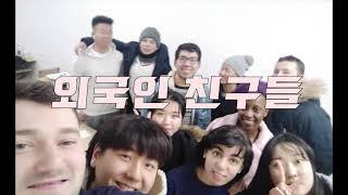 [학과 홍보 영상 공모전] 대륙의스케일중국언어문화학…