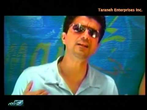 Saman - Bahar Khanoom(Official Video)