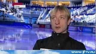 В Сочи подвели итоги Чемпионата России по фигурному катанию