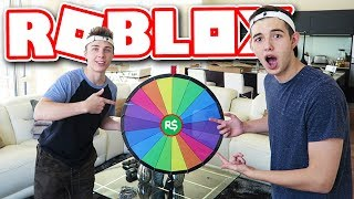 SPIN THE ROBLOX WHEEL! (WIN 50,000 ROBUX iF YOU LAND ON RED)