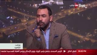 فيديو.. يوسف الحسيني لـ
