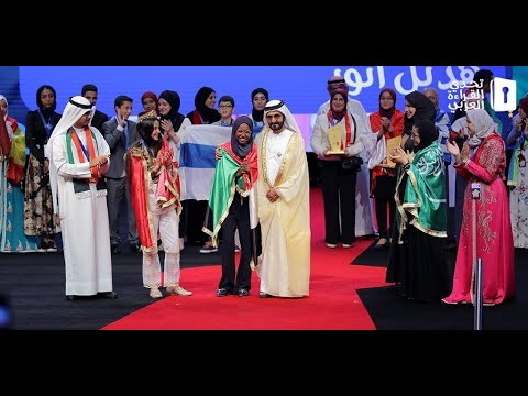 هديل أنور تتوج بطلة تحدي القراءة العربي  - نشر قبل 6 ساعة