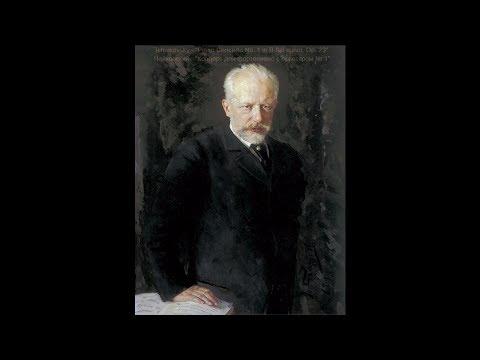Tchaikovsky - Piano Concerto No.1 Full / Чайковский - Концерт для фортепиано с оркестром № 1 полный