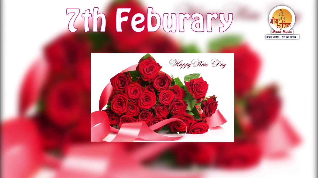 Valentine Day Weekend Special Video - Valentines Day ...