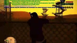 Как Зарабатывать от 1.000.000$ Каждый День на Arizona RP! - Жизнь Бомжа GTA SAMP #8