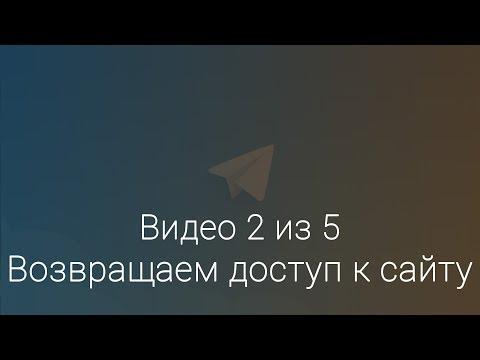 Как запретить доступ к сайтуиз YouTube · Длительность: 4 мин35 с