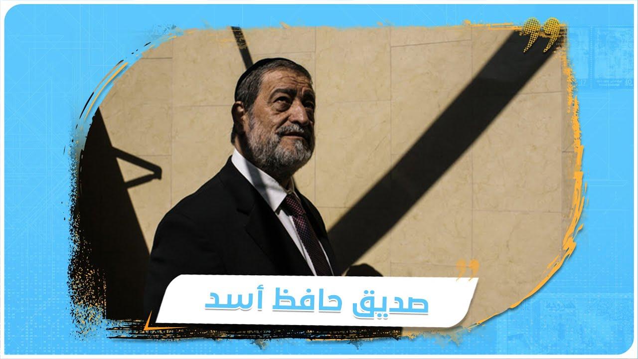 وفاة حاخام يهودي يكشف تواطؤ حافظ أسد في هجرة يهود سوريا إلى إسرائيل  - نشر قبل 12 ساعة