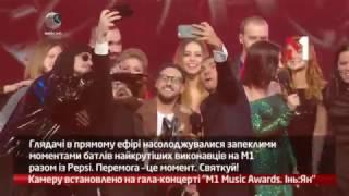 webкамера   M1 Music Awards  Инь Ян   15 12 2016