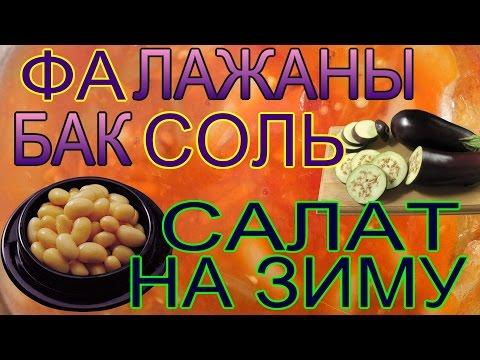 Правильное Питание - МОЙ ЗАВТРАК | My Healthy Breakfast Ideasиз YouTube · Длительность: 7 мин31 с