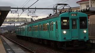 JR西日本 105系 JR五位堂駅発車動画集