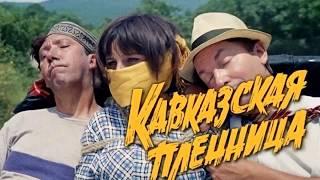 Подборочка кино-ляпов из Советских фильмов...