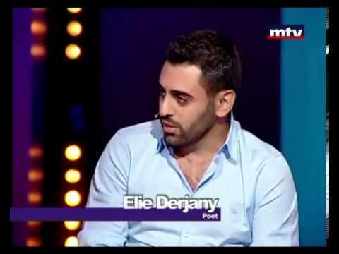 Elie Derjany First Candidate - YAP Competition - Men El Ekhir - Bank of Beirut
