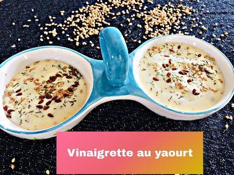 vinaigrette-au-yaourt-weight-watchers-à-0-smarpoint-liberté-2-cuillères-à-café-sur-20!!