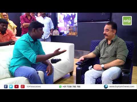 வைரல் பாடகர் ராகேஷ் உன்னியை பாராட்டிய கமல் | Kamal appreciate Rakesh unni