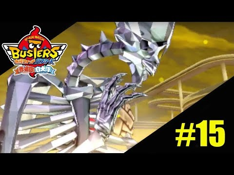 Yo-Kai Watch Busters:  White Dog Team - #15 King of Busters y Diamant Dokuro (Glitzy Bones)