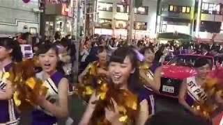 立教大学野球部 59年ぶり 大学日本一 おめでとう! 池袋駅西口 優勝祝賀パレード 2017春