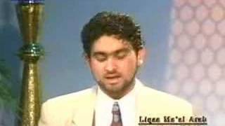 Islam - Liqaa Maal Arab - April 4, 96 - Part 2 of 6