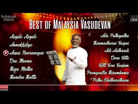Best of Malaysia Vasudevan | Audio Jukebox | Evergreen Tamil Hits | Ilaiyaraaja Official