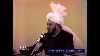 Friday Sermon 21 April 1989