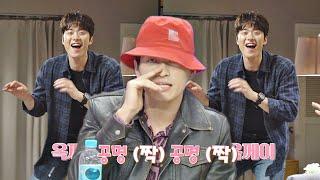 (옥께이~) 댄싱머신 막내↗ 칭찬은 공명(Gong myoung)도 춤추게 한다♬ 멜로가 체질(Be melodramatic) 스페셜
