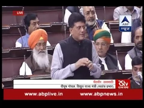There is no ban on honest money: Union Minister Piyush Goyal in RS