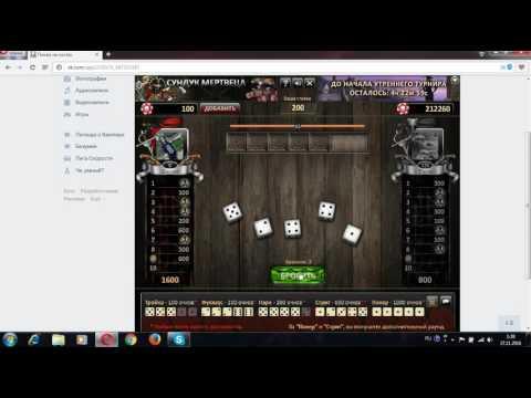 Обзор игры Покер на костях