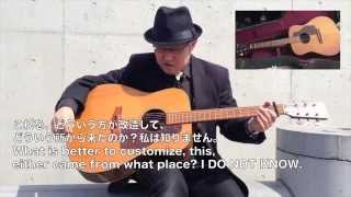 "English & Japanese Description ""Guitar of mystery 60' "" Japanese Vi..."
