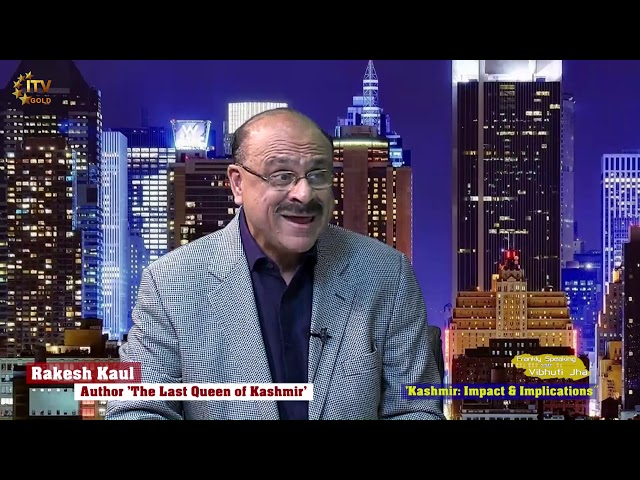 Rakesh Kaul - Author of Last Queen of Kashmir | Frankly Speaking With Vibhuti Jha