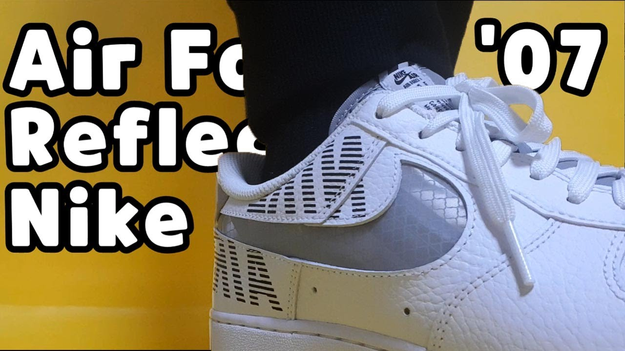 "Nike Air Force 1 '07 LV8 ""Under Construction"" Pack unboxingNike Air Force 1 '07 LV8 sizing review"