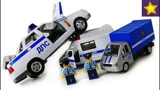 Полицейская машинка поймала грабителей банка Видео для детей Police car toys video