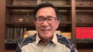 陳水扁新勇哥物語《阿扁淺談2019台灣三國誌的新局、變局和亂局》