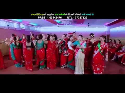 Teej Song Bhayo Malai Dhau - Saru Neupane